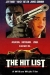Hit List, The (1993)