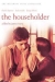 Householder, The (1963)